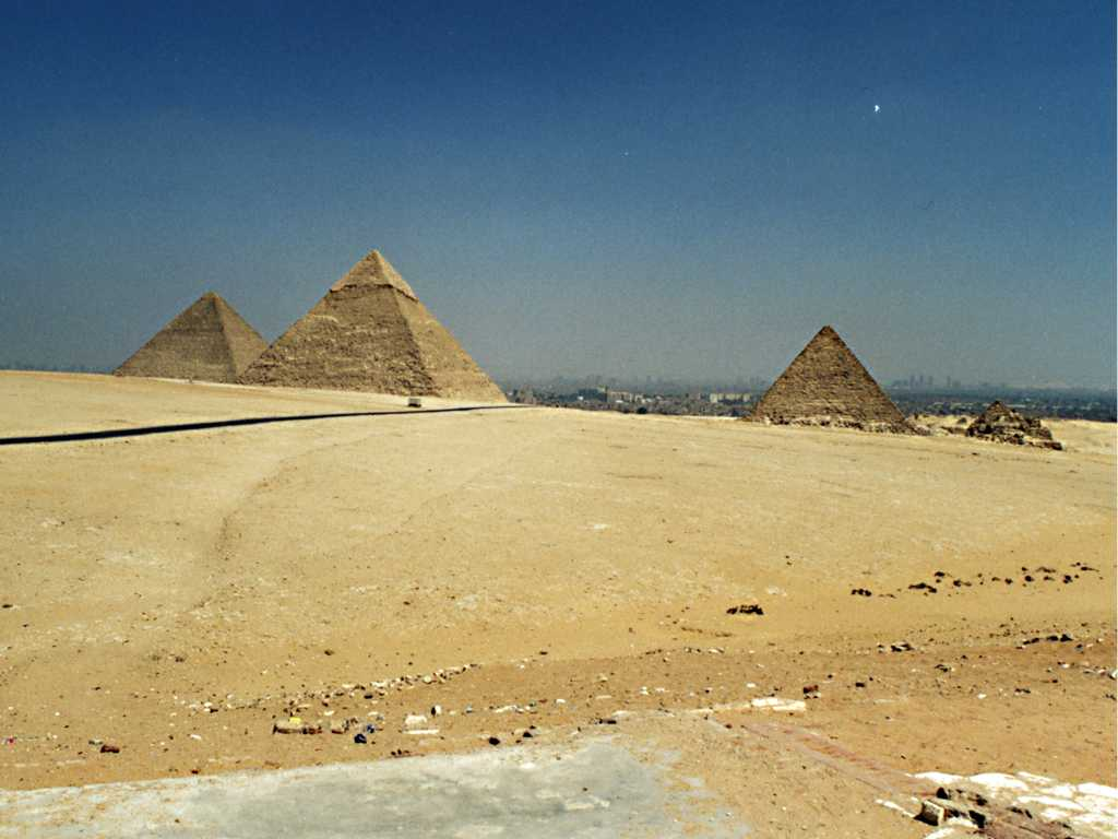 The Pyramids of Gize